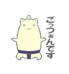 筋肉の妖精・ぷろていん(個別スタンプ:36)