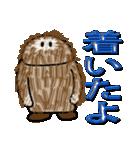 原人 MOFU(個別スタンプ:01)