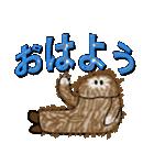 原人 MOFU(個別スタンプ:02)