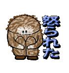 原人 MOFU(個別スタンプ:10)