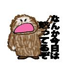 原人 MOFU(個別スタンプ:12)
