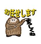 原人 MOFU(個別スタンプ:27)