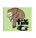 原人 MOFU(個別スタンプ:39)