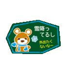 ちゃぐま~黒板アート編~シーズン&天気(個別スタンプ:02)