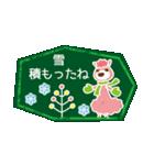 ちゃぐま~黒板アート編~シーズン&天気(個別スタンプ:03)