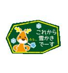ちゃぐま~黒板アート編~シーズン&天気(個別スタンプ:04)