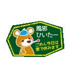 ちゃぐま~黒板アート編~シーズン&天気(個別スタンプ:05)
