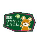 ちゃぐま~黒板アート編~シーズン&天気(個別スタンプ:06)