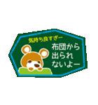 ちゃぐま~黒板アート編~シーズン&天気(個別スタンプ:07)