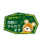 ちゃぐま~黒板アート編~シーズン&天気(個別スタンプ:08)