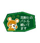 ちゃぐま~黒板アート編~シーズン&天気(個別スタンプ:09)