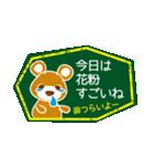 ちゃぐま~黒板アート編~シーズン&天気(個別スタンプ:10)