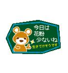 ちゃぐま~黒板アート編~シーズン&天気(個別スタンプ:11)