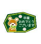 ちゃぐま~黒板アート編~シーズン&天気(個別スタンプ:14)