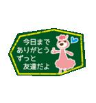 ちゃぐま~黒板アート編~シーズン&天気(個別スタンプ:15)