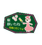 ちゃぐま~黒板アート編~シーズン&天気(個別スタンプ:16)
