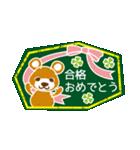 ちゃぐま~黒板アート編~シーズン&天気(個別スタンプ:17)
