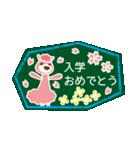 ちゃぐま~黒板アート編~シーズン&天気(個別スタンプ:18)
