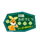 ちゃぐま~黒板アート編~シーズン&天気(個別スタンプ:19)