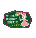 ちゃぐま~黒板アート編~シーズン&天気(個別スタンプ:20)