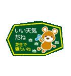 ちゃぐま~黒板アート編~シーズン&天気(個別スタンプ:22)