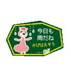 ちゃぐま~黒板アート編~シーズン&天気(個別スタンプ:23)