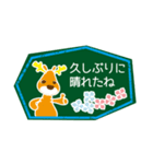 ちゃぐま~黒板アート編~シーズン&天気(個別スタンプ:24)