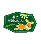 ちゃぐま~黒板アート編~シーズン&天気(個別スタンプ:25)