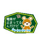 ちゃぐま~黒板アート編~シーズン&天気(個別スタンプ:26)