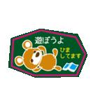 ちゃぐま~黒板アート編~シーズン&天気(個別スタンプ:27)