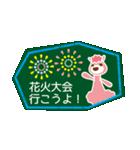 ちゃぐま~黒板アート編~シーズン&天気(個別スタンプ:28)