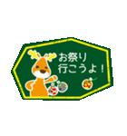 ちゃぐま~黒板アート編~シーズン&天気(個別スタンプ:29)