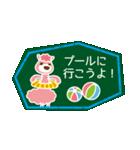 ちゃぐま~黒板アート編~シーズン&天気(個別スタンプ:30)