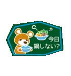 ちゃぐま~黒板アート編~シーズン&天気(個別スタンプ:32)