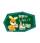 ちゃぐま~黒板アート編~シーズン&天気(個別スタンプ:33)