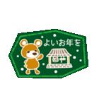 ちゃぐま~黒板アート編~シーズン&天気(個別スタンプ:35)