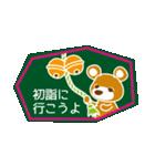 ちゃぐま~黒板アート編~シーズン&天気(個別スタンプ:37)