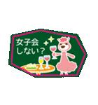 ちゃぐま~黒板アート編~シーズン&天気(個別スタンプ:39)