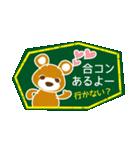 ちゃぐま~黒板アート編~シーズン&天気(個別スタンプ:40)