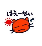 ゆるゆるネコときどき栃木弁(個別スタンプ:1)