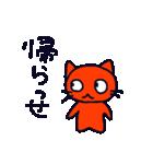 ゆるゆるネコときどき栃木弁(個別スタンプ:8)
