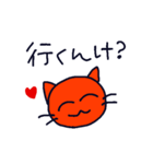 ゆるゆるネコときどき栃木弁(個別スタンプ:20)