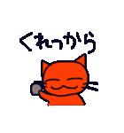 ゆるゆるネコときどき栃木弁(個別スタンプ:22)