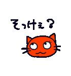 ゆるゆるネコときどき栃木弁(個別スタンプ:26)