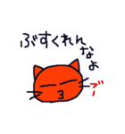 ゆるゆるネコときどき栃木弁(個別スタンプ:35)