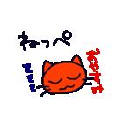 ゆるゆるネコときどき栃木弁(個別スタンプ:39)