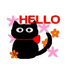 黒猫のミウ(個別スタンプ:01)