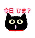 黒猫のミウ(個別スタンプ:04)