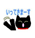 黒猫のミウ(個別スタンプ:05)