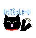 黒猫のミウ(個別スタンプ:06)